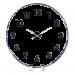 Photo Slate Clock Round
